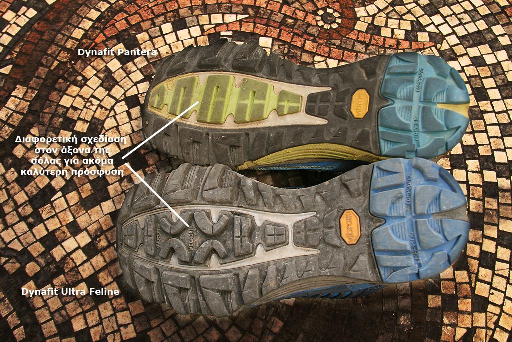 Η διαφορετική σχεδίαση στον άξονα της σόλας σε σχέση με το Pantera (πάνω). Σημαντική 'λεπτομέρεια': Παρατηρήστε πως έχει διατηρηθεί η σόλα του Pantera μετά από δύο χρόνια και εκατοντάδες χιλιόμετρα σε Olympus Mythical Trail, Zagori TeRA, Ursa Trail, Οίτη και αμέτρητες προπονήσεις στην Πάρνηθα...