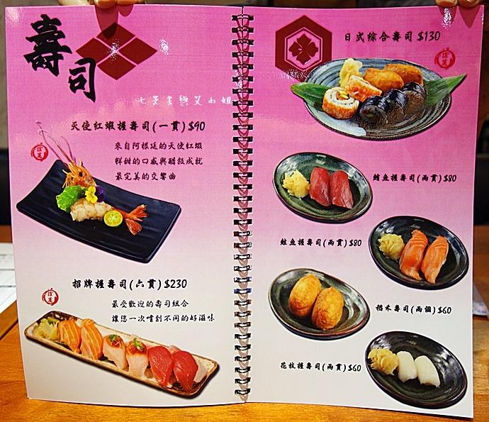 6 豐漁本家日式料理居食屋