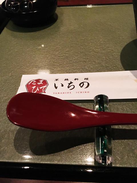 Tamahide-Ichino-spoon-IMG_4422