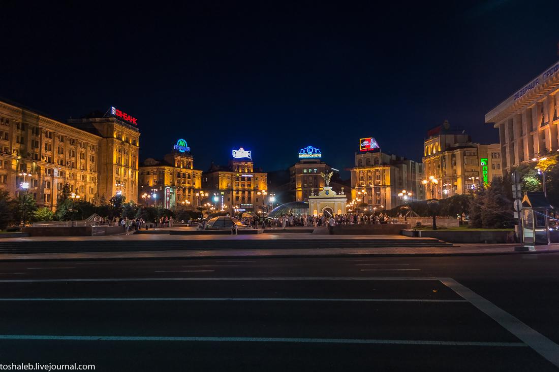 Фоторемиксы_Киев-49