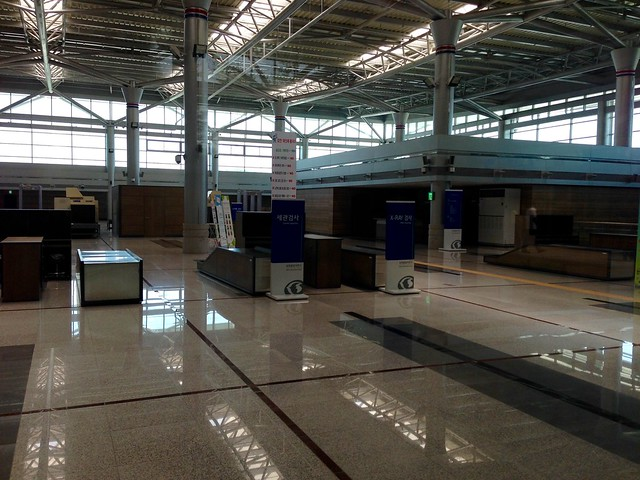 Future security at Dorasan Station