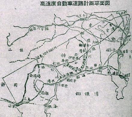 三国国道新路線と高速度自動車道路計画について (2)
