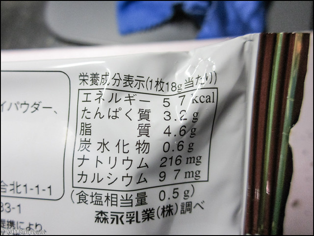 Japanese Food Labels, and How to Read Them 1
