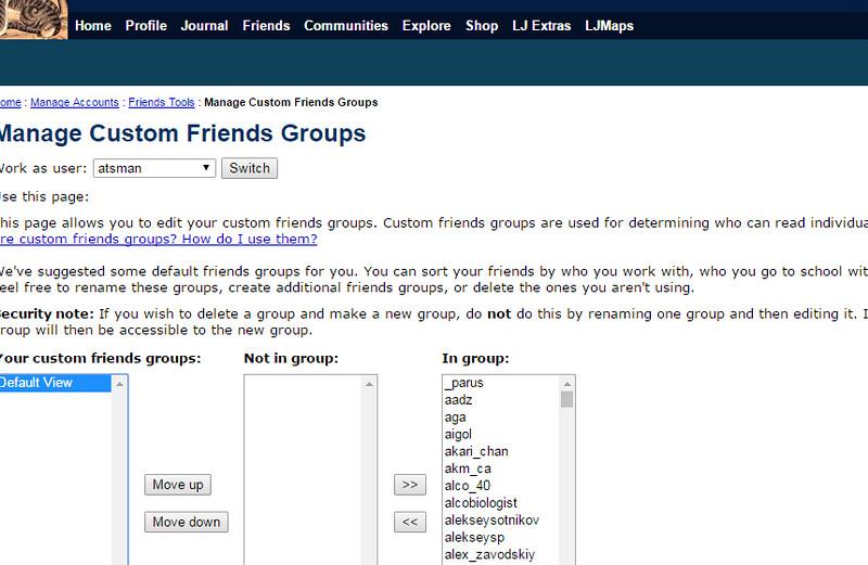 LJ manage friends snapshot