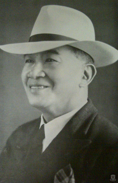 essay by jose p.laurel Brief history of jplmf the jose p laurel memorial foundation inc is a non-stock, non-profit civic organization which was created at a meeting held on february 6, 1960, at the hotel filipinas by a group of civic leaders headed by justice pedro tuason.