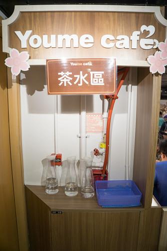 就是這邊的茶水區, 是自助形式的