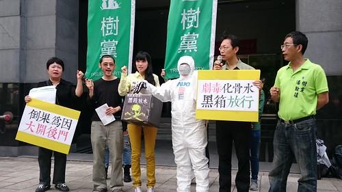 樹黨、看守台灣、水資源保育聯盟等團體到場關心,緊盯修法是否放寬。