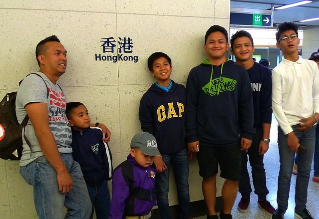 Hong Kong Train Station 2015