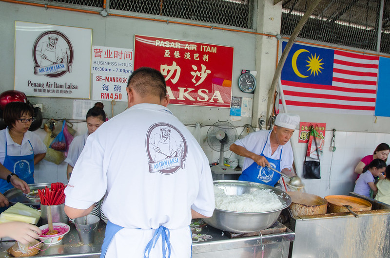 RM 4.50 only for a bowl of Penang Air Itam Laksa