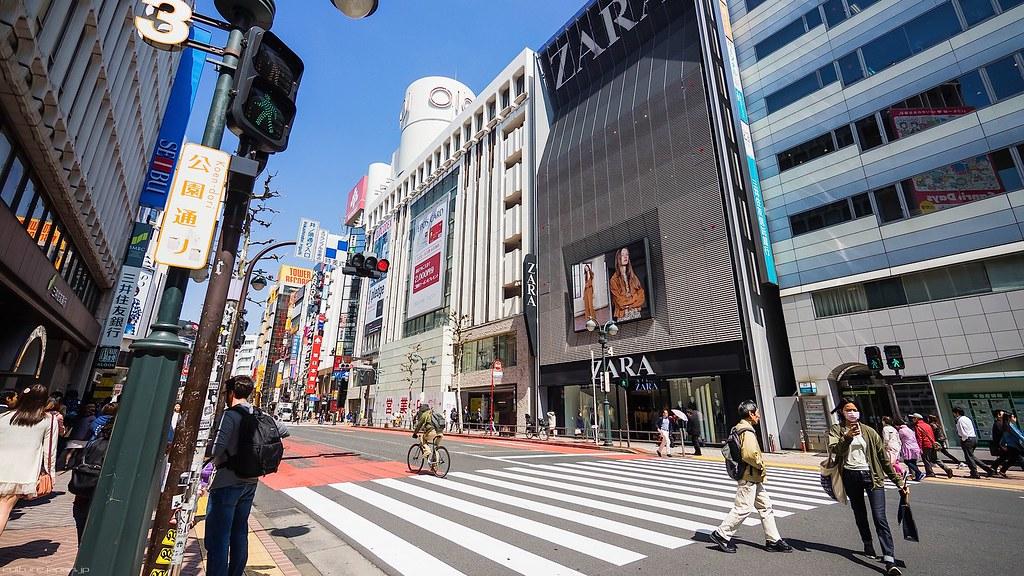 R New Shibuya Min By Walk Nice Room Air Bnb