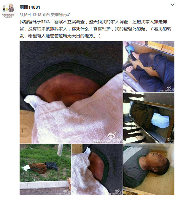 Liaoning driver network exposure when police checked the car into the grass died, the police said without physical contact
