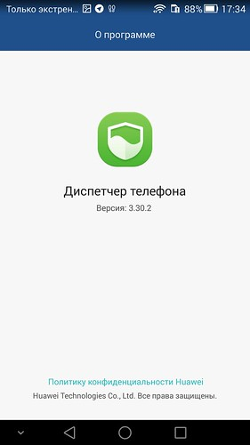 Screenshot_2015-03-27-17-34-46
