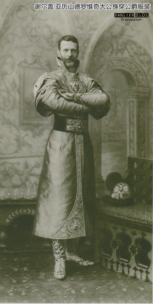 1903年冬宫化装舞会08