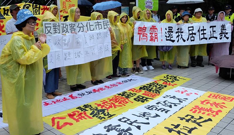 都委會審查前,「反台南鐵路東移自救會」要求先辦理聽證 攝影:陳文姿
