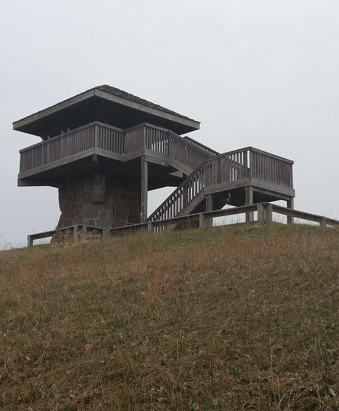Observation tower, viewed from the ground