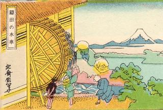 japonjapon012