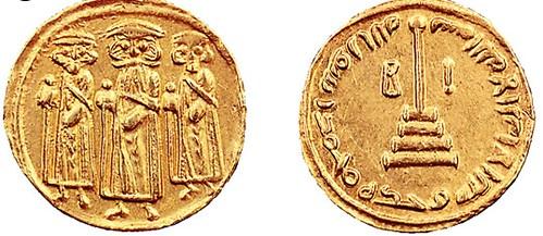 Arab coin5