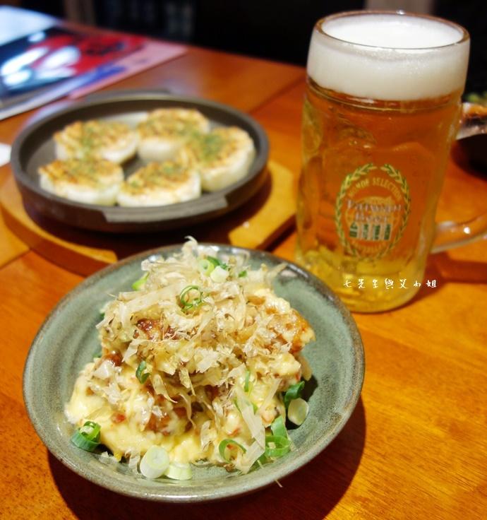 19 豐漁本家日式料理居食屋