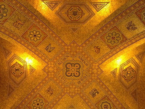 "The mosaic ceiling of the rotunda. The middle of the dome reads, ""That all men may know His work."""