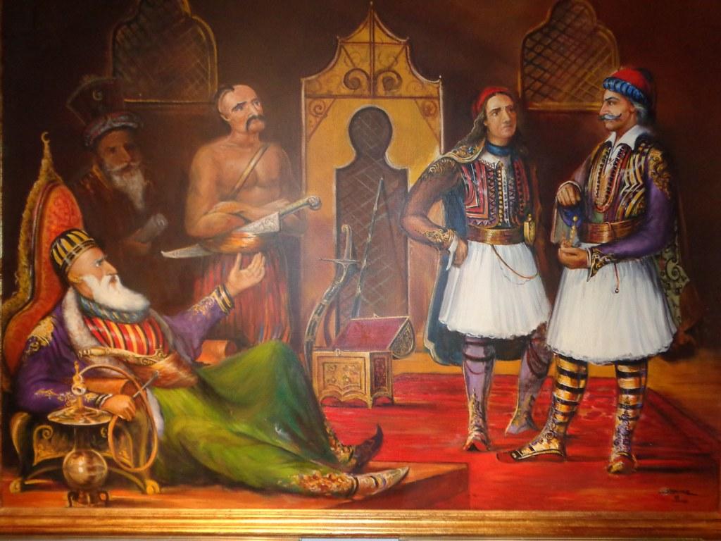 Ali Pasha Museum Nissi Ioannina Epirus Greece The