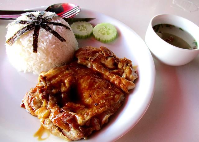 Warung BM teriyaki chicken with rice