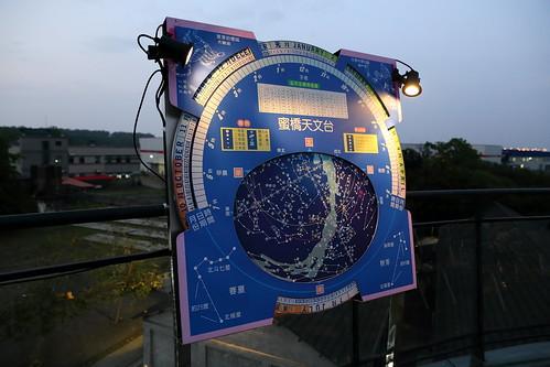 十鼓仁糖十鼓文化村巨大的星象盤