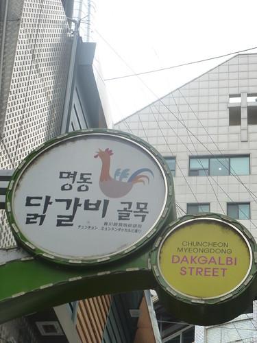 c16-Chuncheon (18)