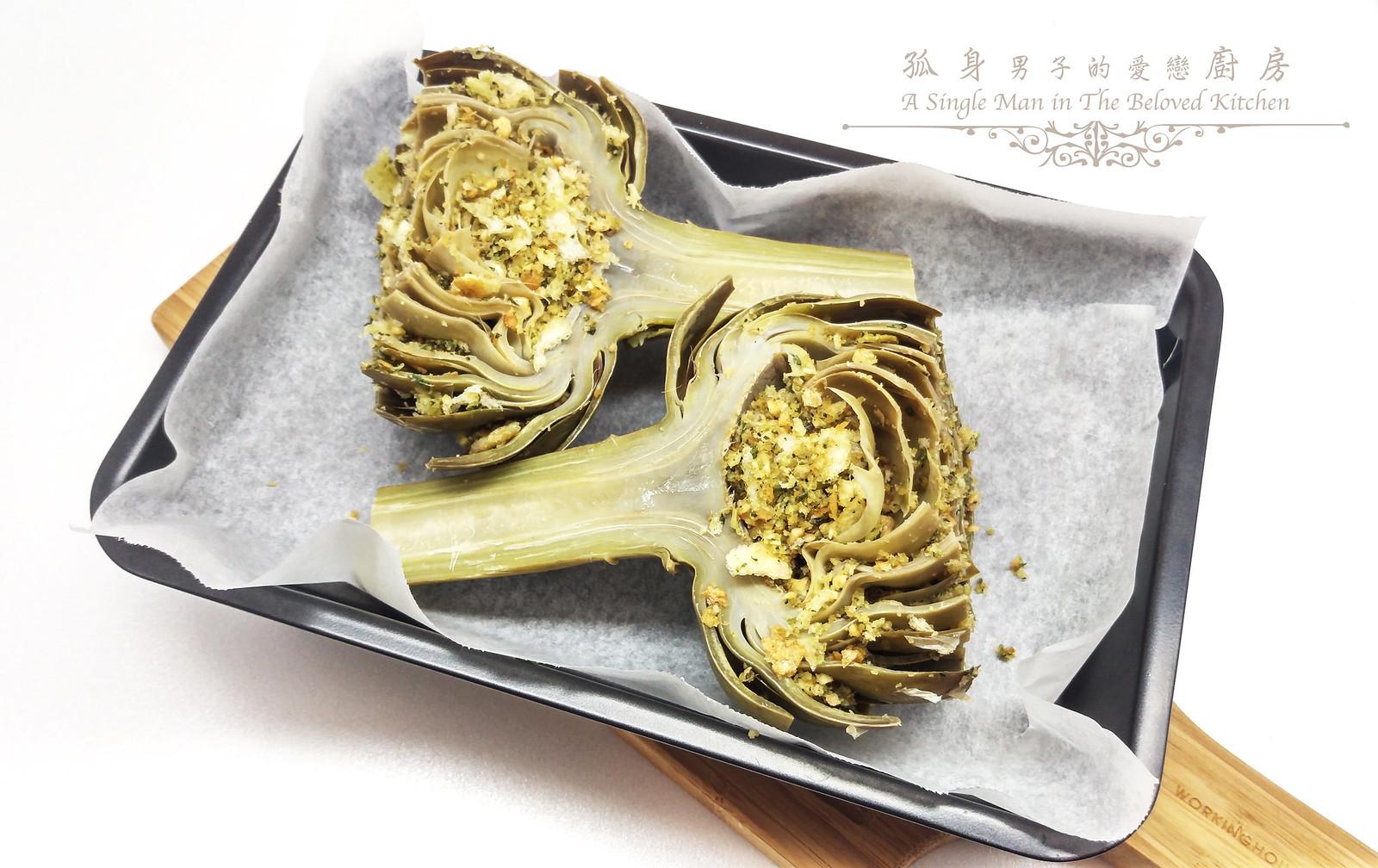 孤身廚房-青醬帕瑪森起司鑲烤朝鮮薊佐簡易油醋蘿蔓沙拉16