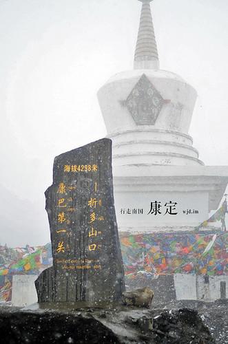chuanxi9