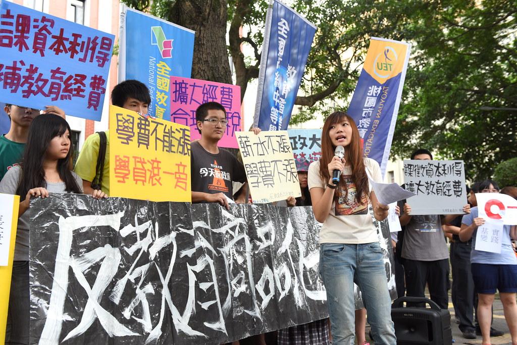 反對教育商品化聯盟去年在教育部前抗議調漲學費。(資料照:宋小海攝)