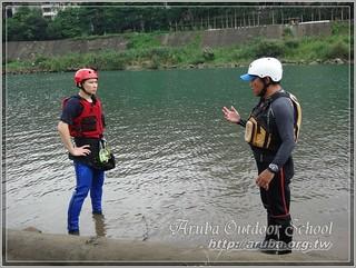 208期獨木舟訓練課程02