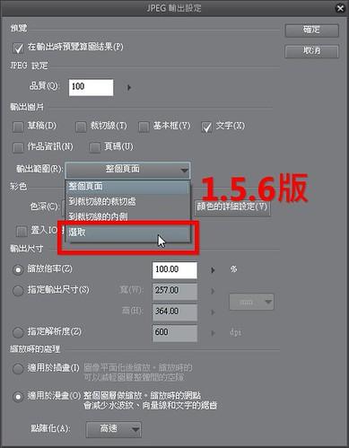 CSP 1.5.6 更新