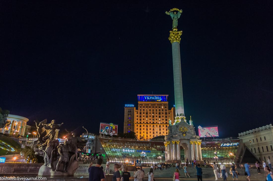 Фоторемиксы_Киев-48