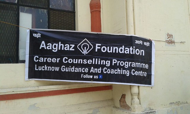 Lucknow Guidance and Coaching Centre run by Aaghaz Foundation