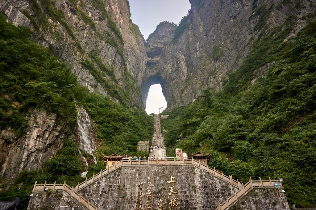 tianmen mountain cave zhangjiajie china