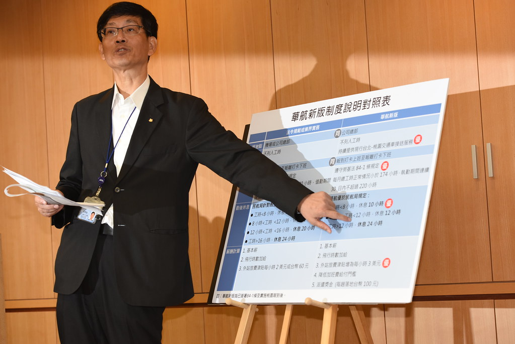 華航總經理張有恆召開記者會對外回應勞資爭議。(攝影:宋小海)