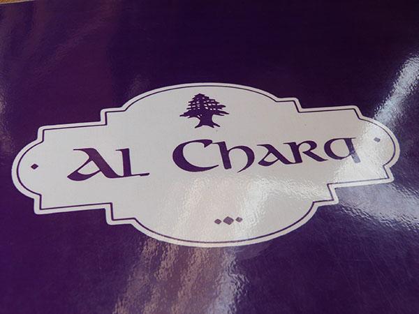 al charq