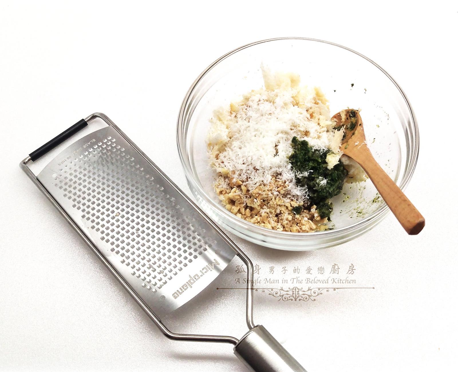 孤身廚房-青醬帕瑪森起司鑲烤朝鮮薊佐簡易油醋蘿蔓沙拉8