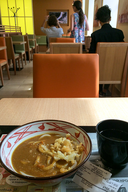 Curry udon at Marugame Seimen, Saint Petersburg, Russia サンクトペテルブルクの丸亀製麺でカレーうどん