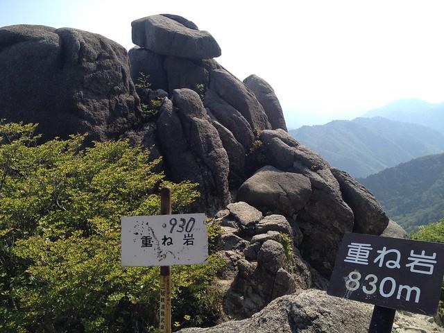 竜ヶ岳 表道 重ね岩
