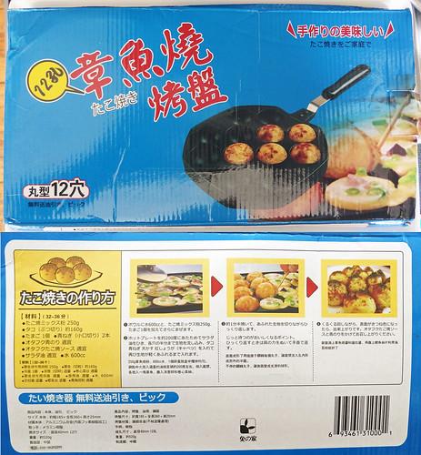 Mijn Takoyaki Pan