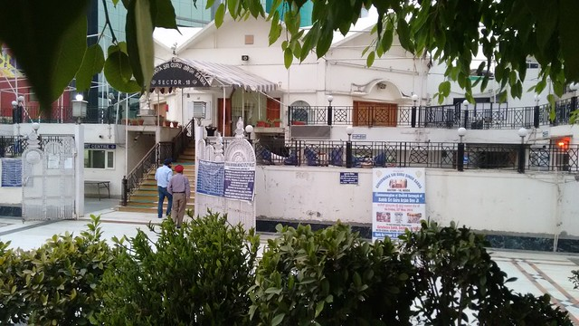 Gurudwara can be identified from a distance by tall flagpole bearing the Nishan Sahib. It means this place have facility of food and vishram gharh.