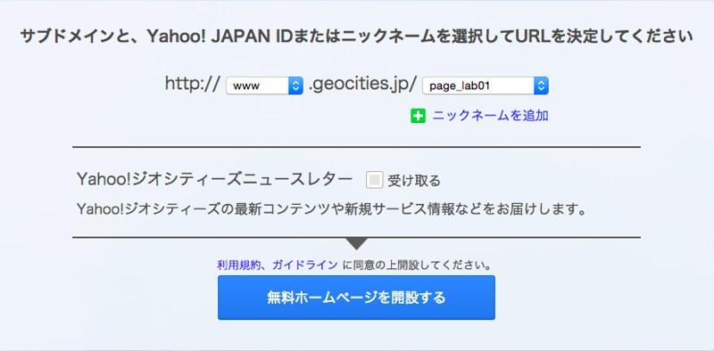 スクリーンショット 2015-05-14 22.10.25