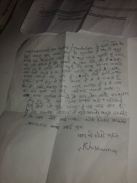 A letter from a student requesting Aaghaz Foundation to help her study further.