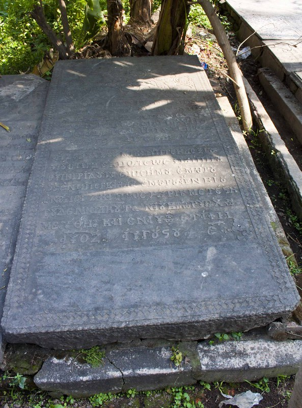 Garave of Alexander Argeery in Greek Cemetery Kolkata