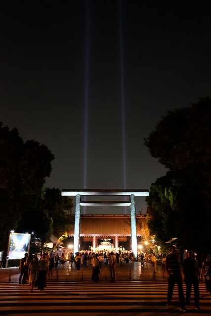sky light lines above Yasukuni shrine