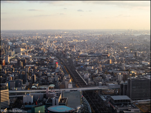 Nagoya Skyline from the Midland Square Building.
