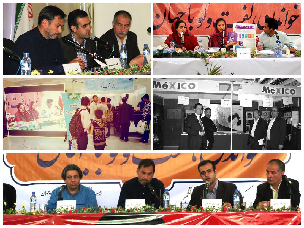 Participación de México en la Feria Internacional de Libro de Teherán