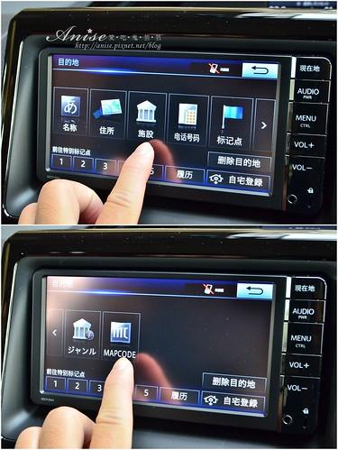 日本租車自駕旅遊-鳥取島根TOYOTA Rent a CarDSC_0010