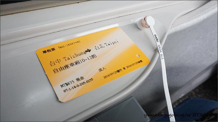 yumeko.gogoblog.tw-28